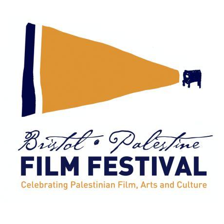 Palestine Film Festival 2012